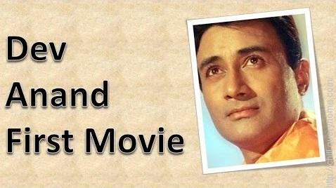 what is the first movie of Dev anand