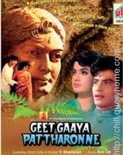 Geet Gaya Pattharon Ne (1964).
