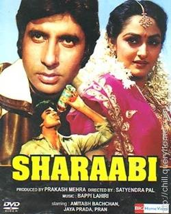On May 18, 1984 the Amitabh Bachchan starrer 'Sharaabi' was released. This film was produced and directed by Prakash Mehra.