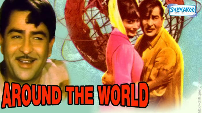 Around the World (1967 film)