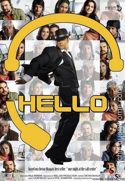 Hello Movie