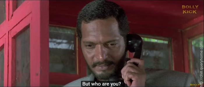 Nana patekar calling to Madhuri Dixit in wajood?