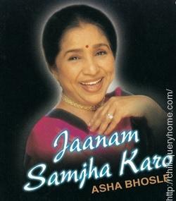 "Asha Bhosle dedicated the evergreen song ""Jaanam Samjha Karo"" to R.D.Burman."