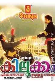 Malayalam movie Kilukkam