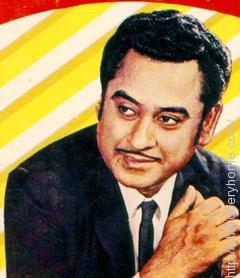Abhas Kumar Ganguly was the real name of Kishore Kumar.