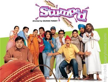 Stumped is a 2003 Bollywood sport/drama film, Sachin Tendulkar had a cameo appearance in the film