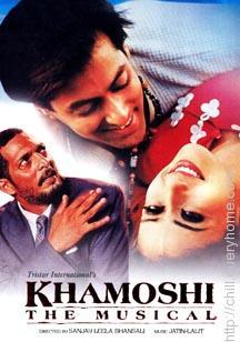 Khamoshi : The Musical