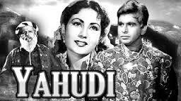 Dilip Kumar and Meena Kumari starrer Yahudi was directed by whom?