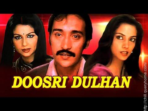 Who was played the male lead in the Sharmila Tagore-Shabana Azmi starrer 'Doosri Dulhan'?