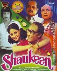 In the film Shaukeen, where do Ashok Kumar, Utpal Dutt and A.K. Hangal go to have some fun in their old age