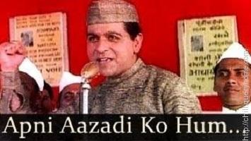Apni Azadi Ko Hum Hargiz Bhula Saktey Nahin