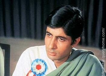 Amitabh Bachchan play in the film Anand