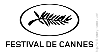 The Palme d'Or award is given the Cannes Film Festival.
