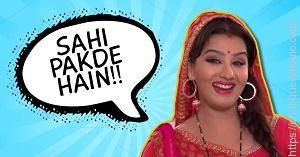 Bhabhi Ji Ghar Par Hain