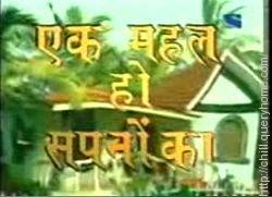 The first indian television show to complete 1000 episodes was Sony's Ek Mahal Ho Sapno ka