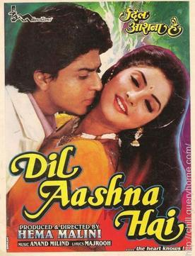 Dil Aashna Hai is the Hema Malini's directorial debut film released in 1992.