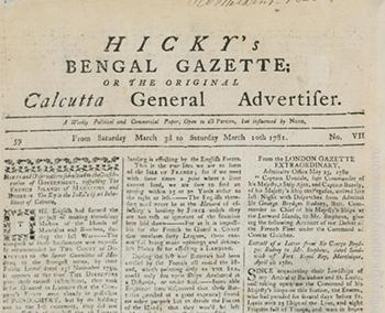 The publication of the newspaper 'Bengal Gazette' from Kolkata was started on January 29, 1780.