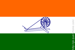 on 26 January 1930 the Indian National Congress in an electrifying resolution declared Purna Swaraj — complete freedom from the British Raj.