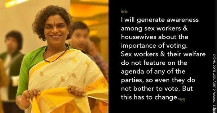 India's 1st Transgender Election Ambassador