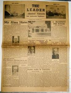 The Leader newspaper was published by Pandit Madan Mohan Malviya in Allahabad in 1909.