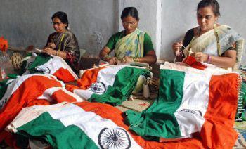 Karnataka Khadi Gramodyoga Samyukta Sangha