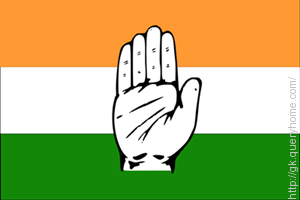 The Indian National Congress was established in 1885 and the first president of it was Womesh Chunder Bonnerjee.