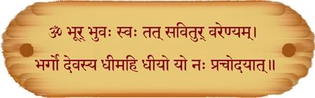 'Gayatri Mantra' is written in Rigveda.