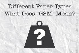 What is GSM in papers