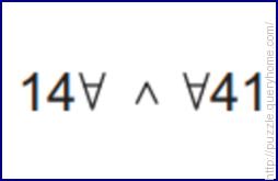 Decipher below algebraic riddle