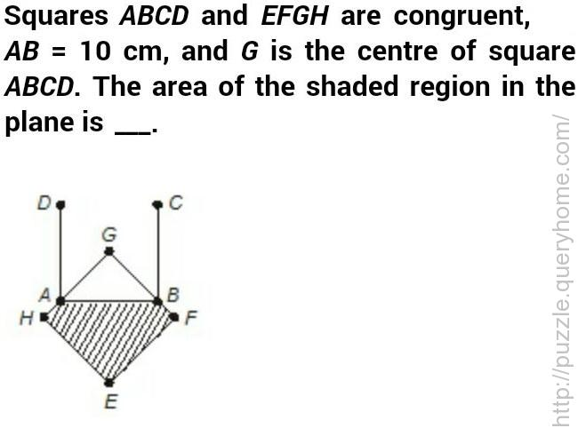 What is the area of shaded region in the given figure?