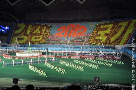 Rungrado May Stadium is the largest football stadium in the world found in PyongYang, North Korea.