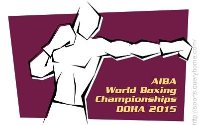 AIBA World Boxing Championship